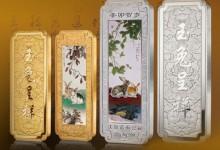 冷门见识:黄金白银的行业内幕