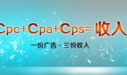 冷门暴利项目:新手也能赚钱的2个CPA套路