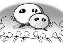 冷门生意:微商产品,从无到有再到年入百万(怒揭微商的传销本质)!