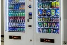 冷门见识:一张钱变做两张用,只要对面一台无人售货机